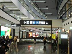 Letisko Viedeň